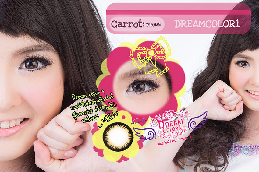 Carrot-brown-dreamcolor1