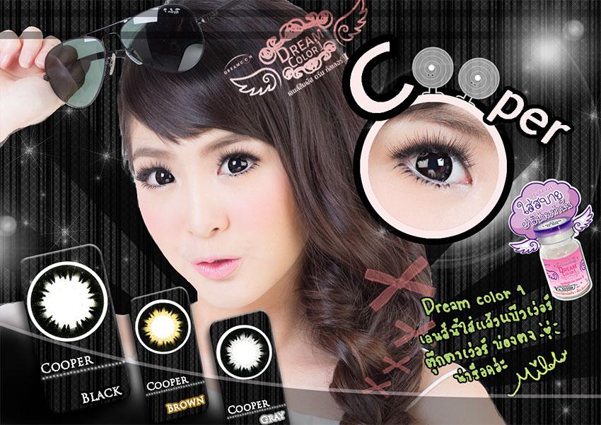 Cooper-BK dreamcolor1