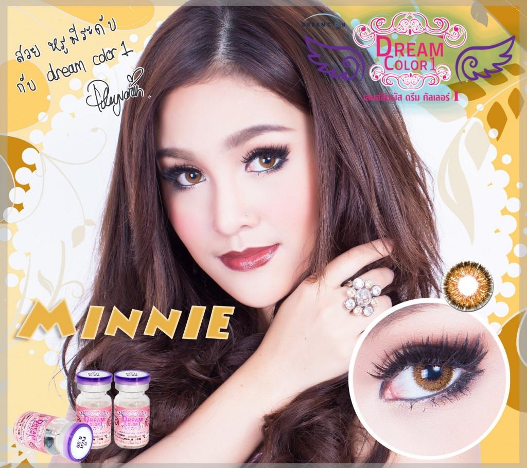 Minnie Brown (Dreamcolor1) 3Tone มินนี่ สามสีในเลนส์เดียว คอนแทคเลนส์ บิ๊กอาย