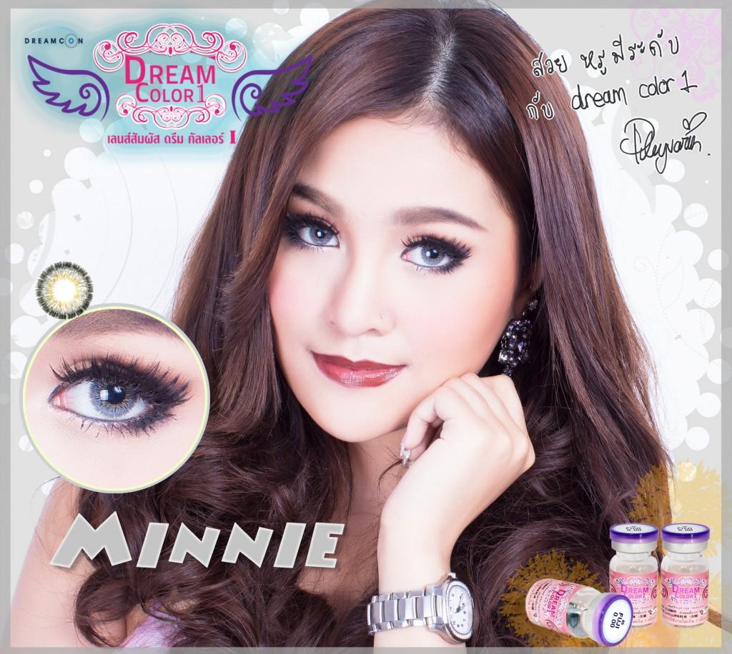 Minnie Gray (Dreamcolor1) คอนแทคเลนส์ บิ๊กอาย