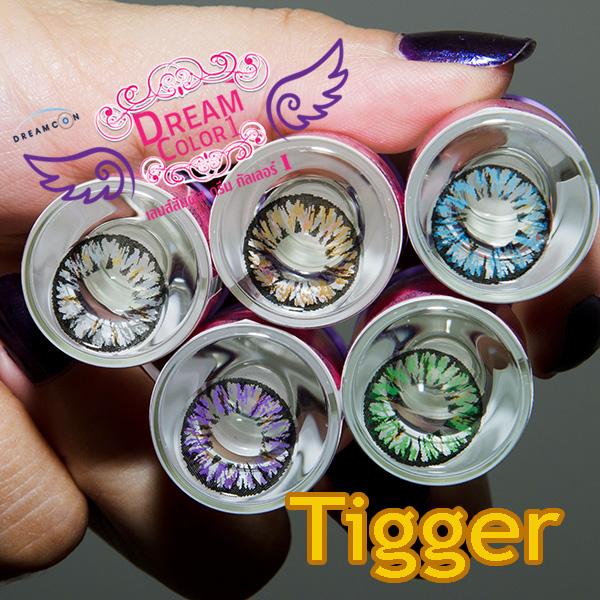 Tigger-dreamcolor1