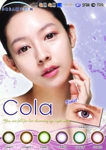 cola dreamcolor1