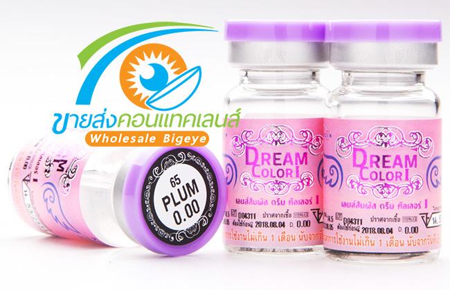 dreamcolor1-wholesalebigeye