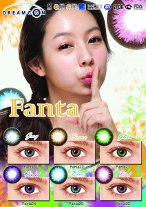 fanta-dreamcolor1