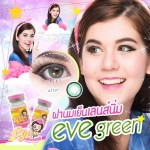 eve-green