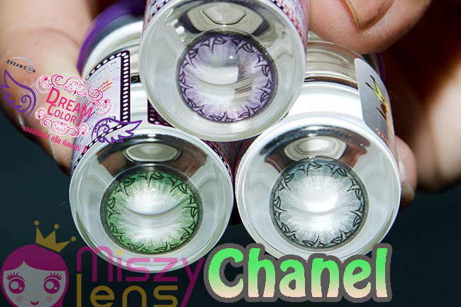 Chanel-dreamcolor1