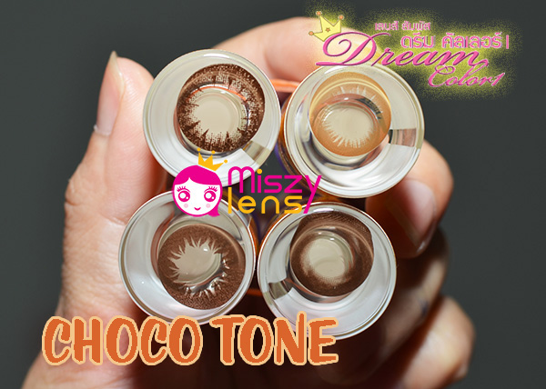 Choco-Tone-DreamColor1