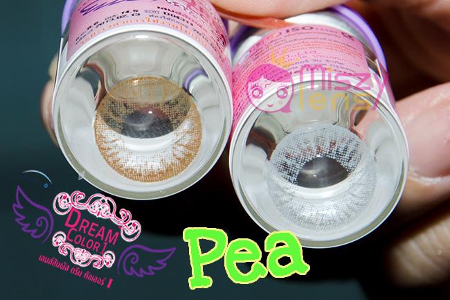 Pea-dreamcolor1