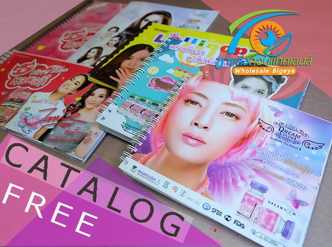catalog2-contactlens